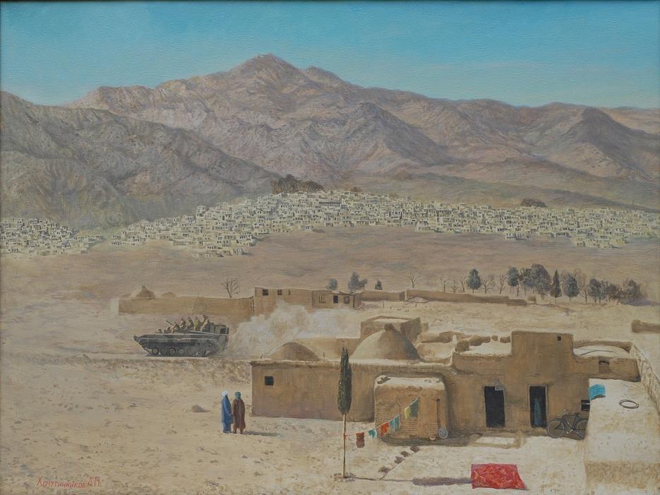 Кишлак в окрестностях Кабула []