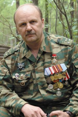 Моя Война Чеченский Дневник Окопного Генерала Скачать Книгу