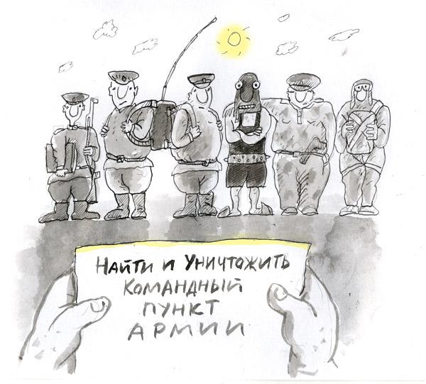 ОСОБАЯ ОФИЦЕРСКАЯ ГРУППА СКАЧАТЬ БЕСПЛАТНО